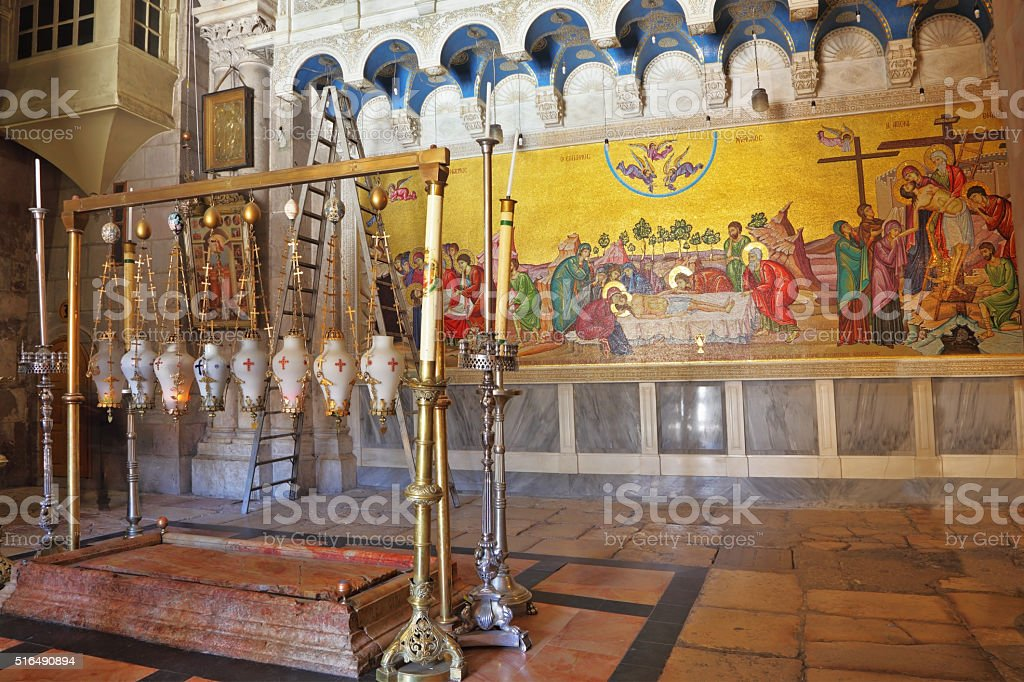 Temple of the Holy Sepulcher in Jerusalem. stock photo