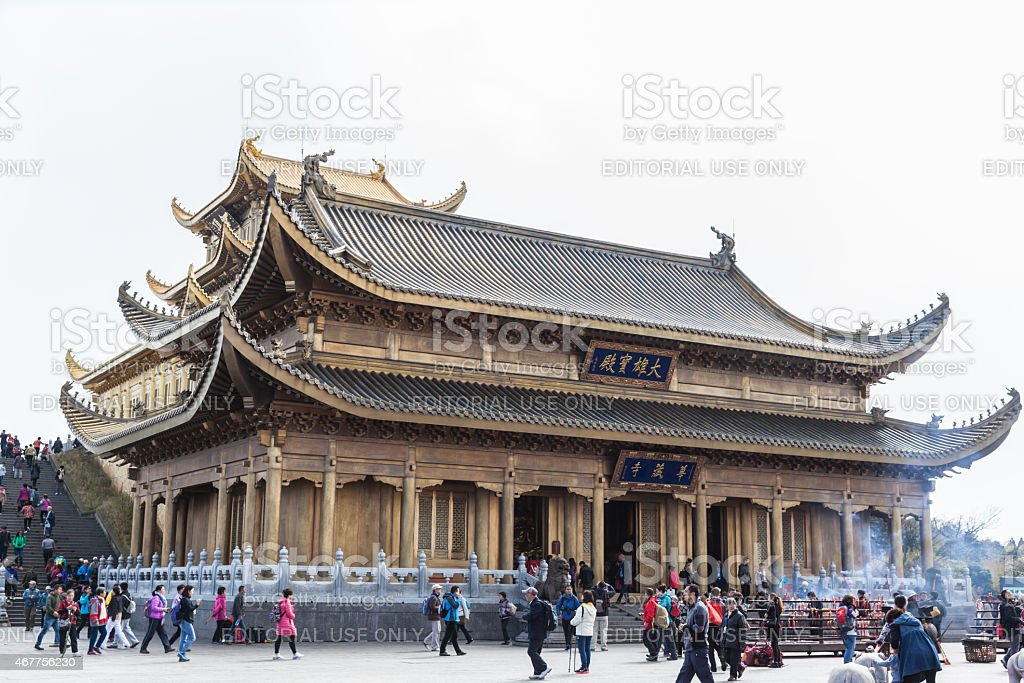 Temple on top of Emei mountain stock photo