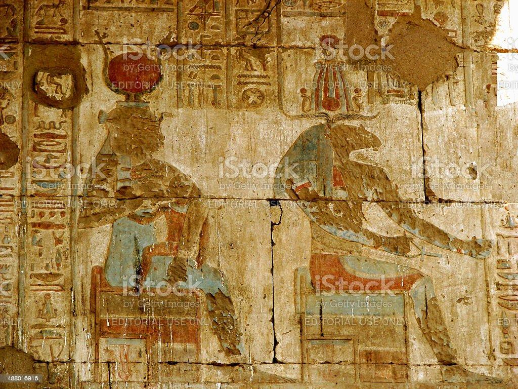 Temple Wall at Edfu stock photo