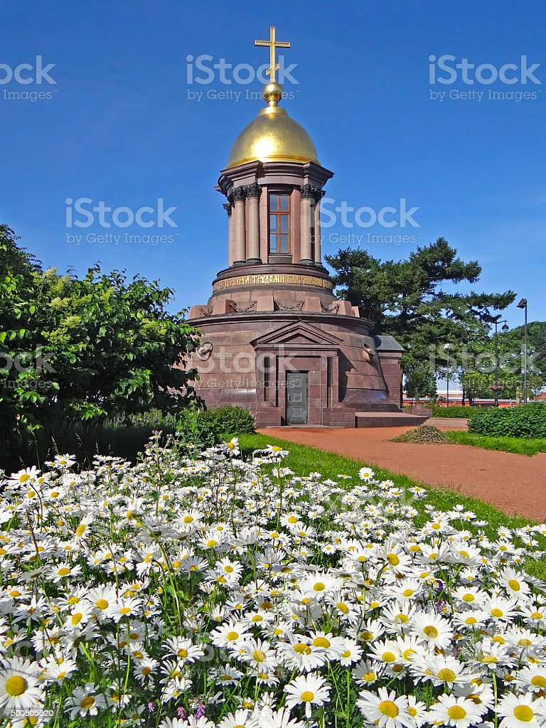 Temple-chapel of the Holy Trinity. St. Petersburg. Russia. stock photo