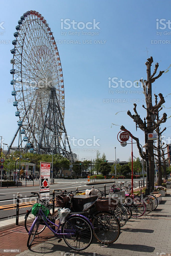 Tempozan Ferris Wheel in Osaka, Japan stock photo