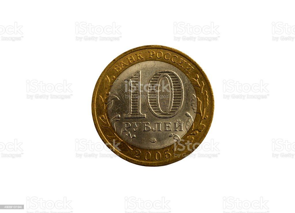 ten rubles 2005. stock photo