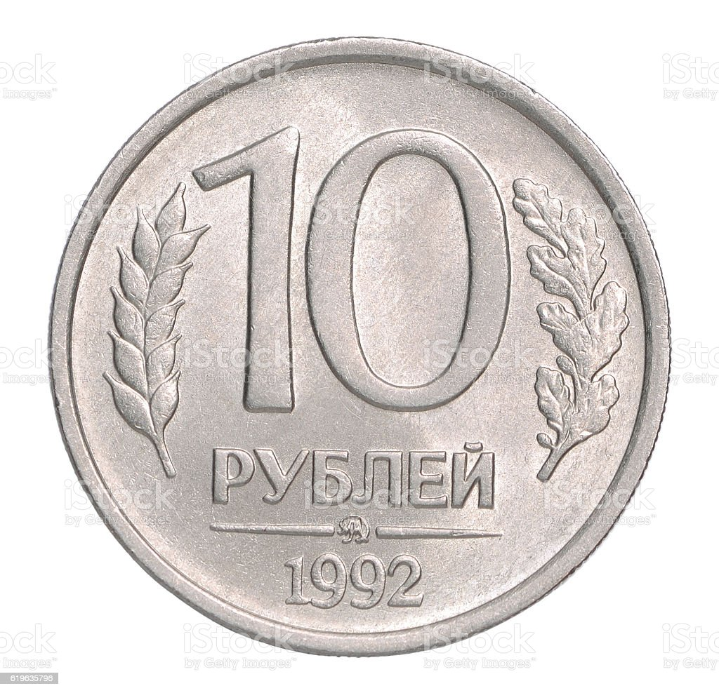 Ten russian rubles stock photo