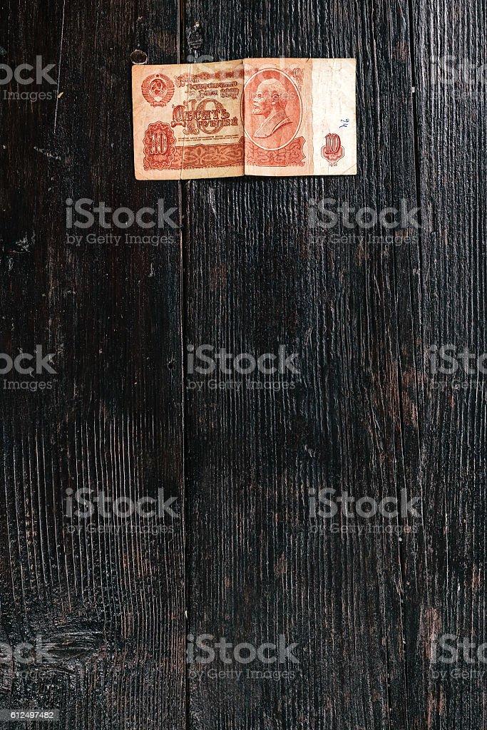 Ten soviet rubles stock photo