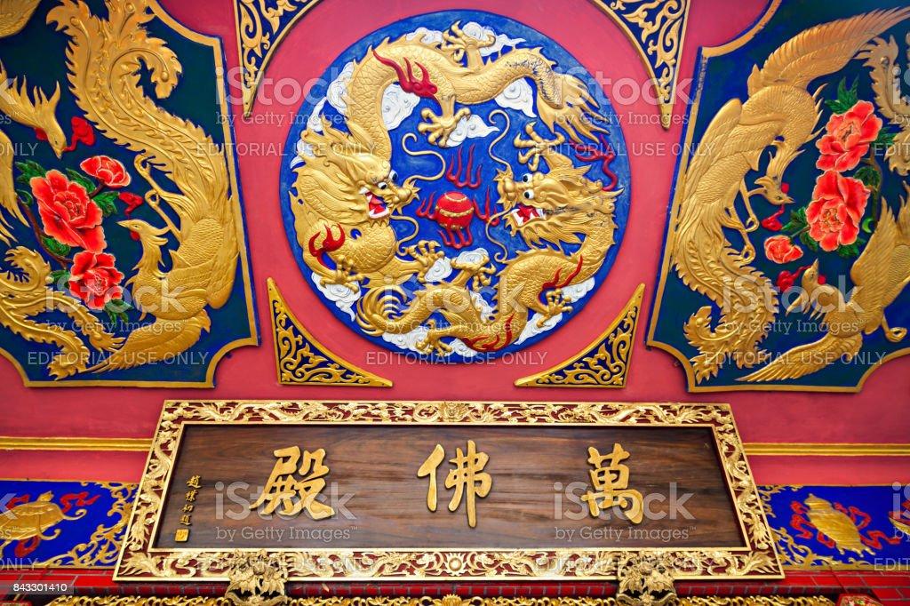 Ten Thousand Buddhas Monastery stock photo