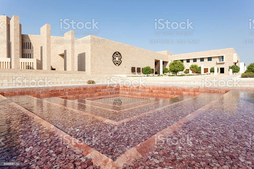 Texas A&M University in Doha, Qatar stock photo