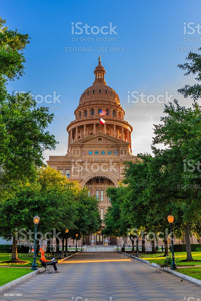 Texas State Capitol building stock photo