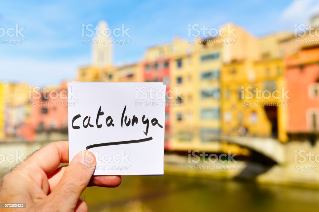 text Catalunya in a note in Girona, Spain stock photo