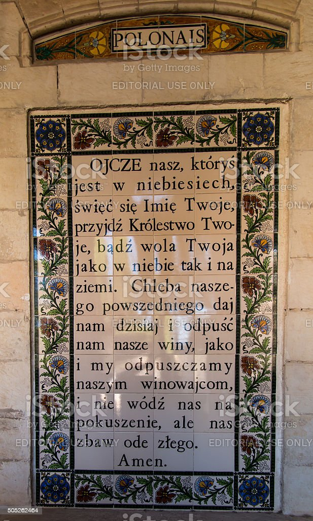 Text of the Pater Noster prayer in Polish stock photo