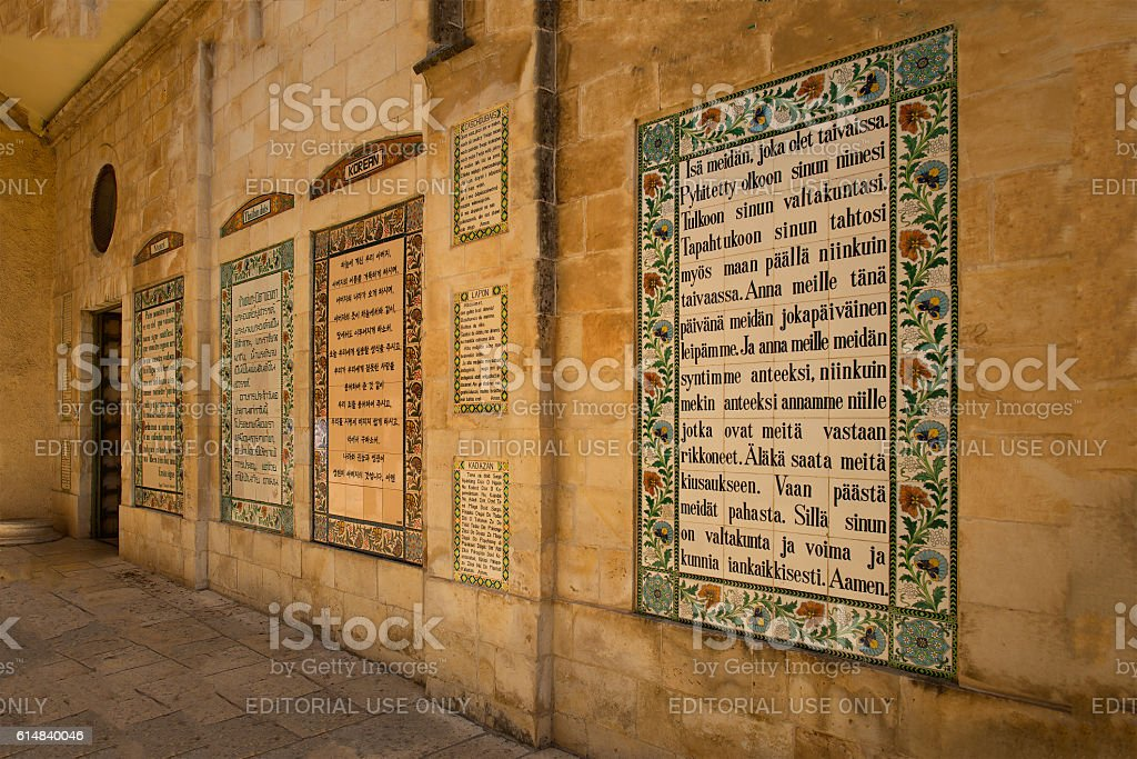 Text of the Pater Noster prayer stock photo