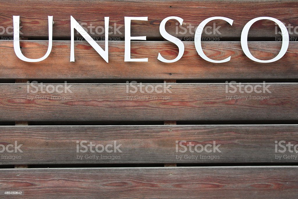 UNESCO text on wood background stock photo