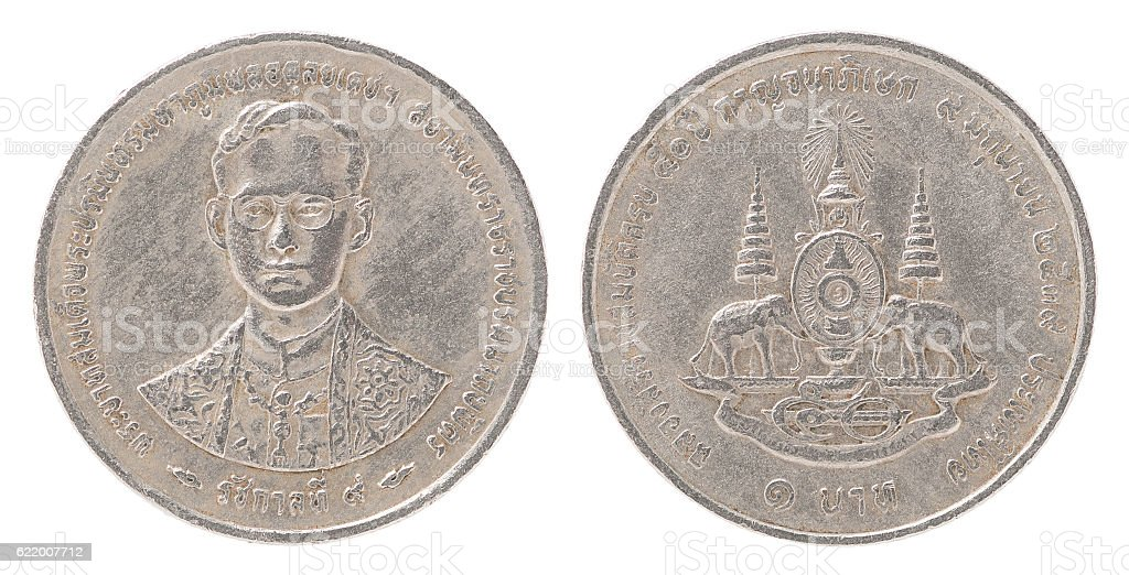 Thai Bah coin set stock photo