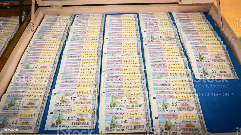 Thai government lottery. stock photo