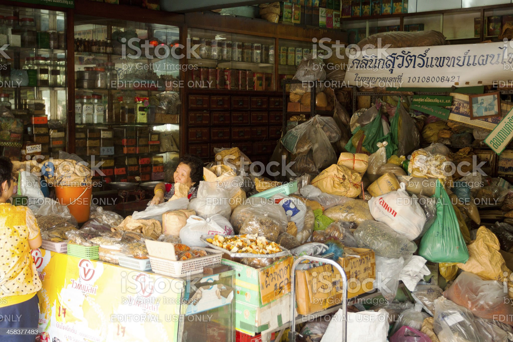 Thai herbs and all around health royalty-free stock photo