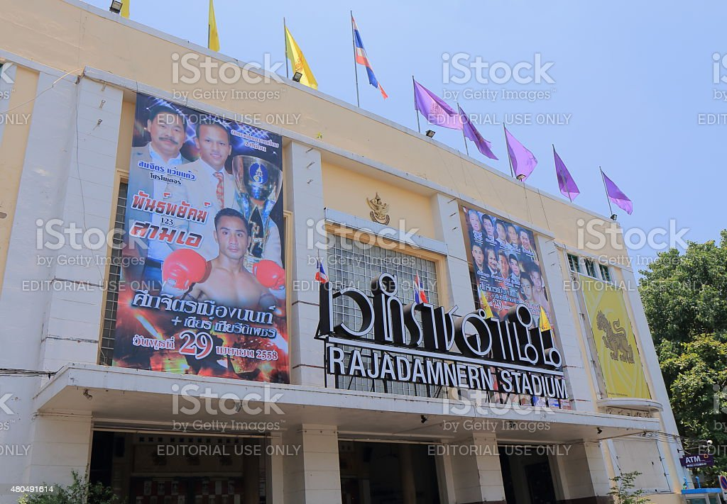 Thai kick boxing stadium stock photo