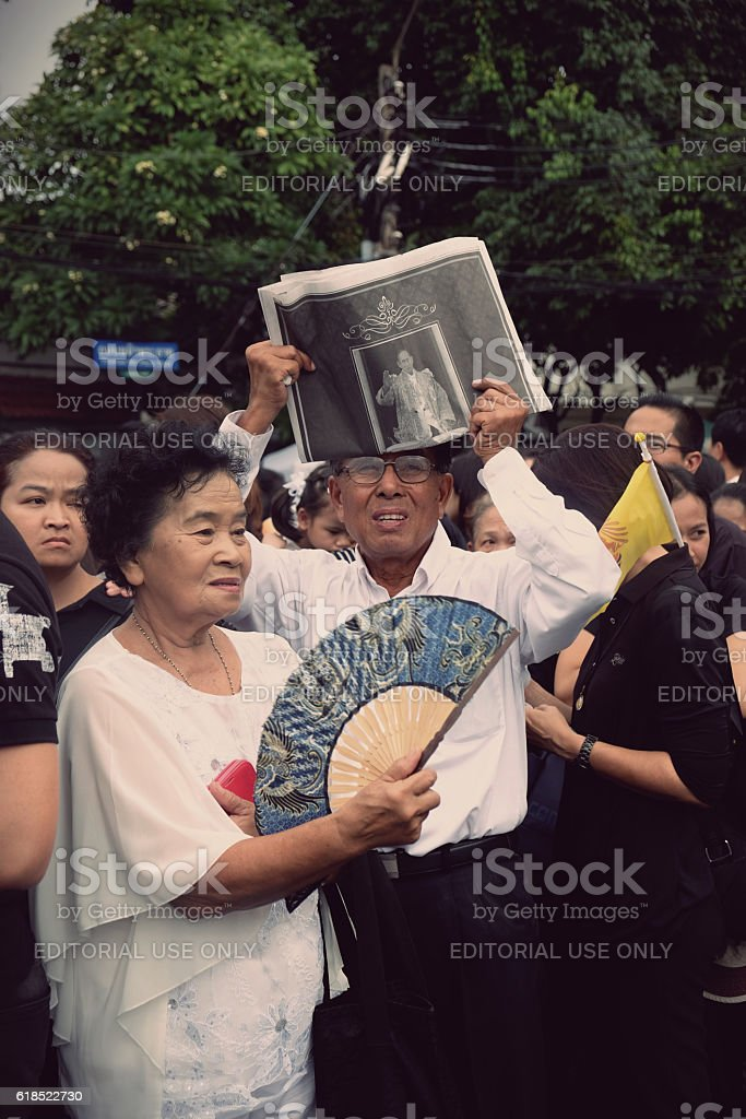 Thai King Rama 9 stock photo