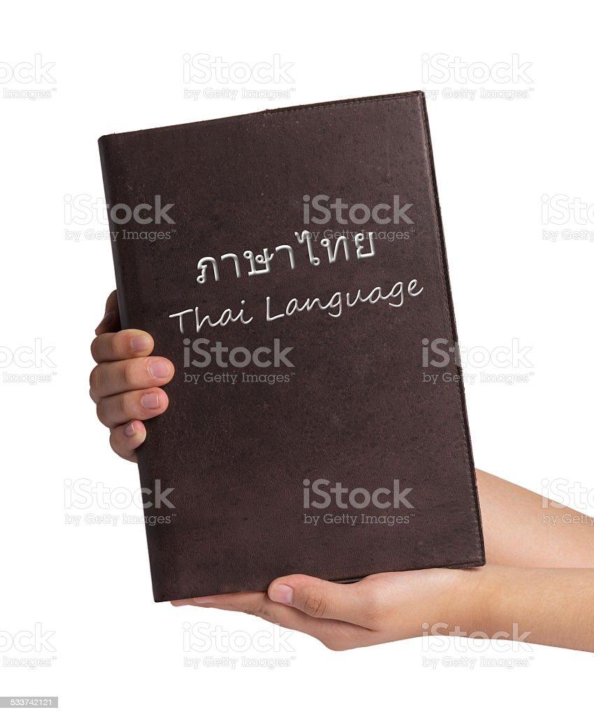 Thai language book stock photo