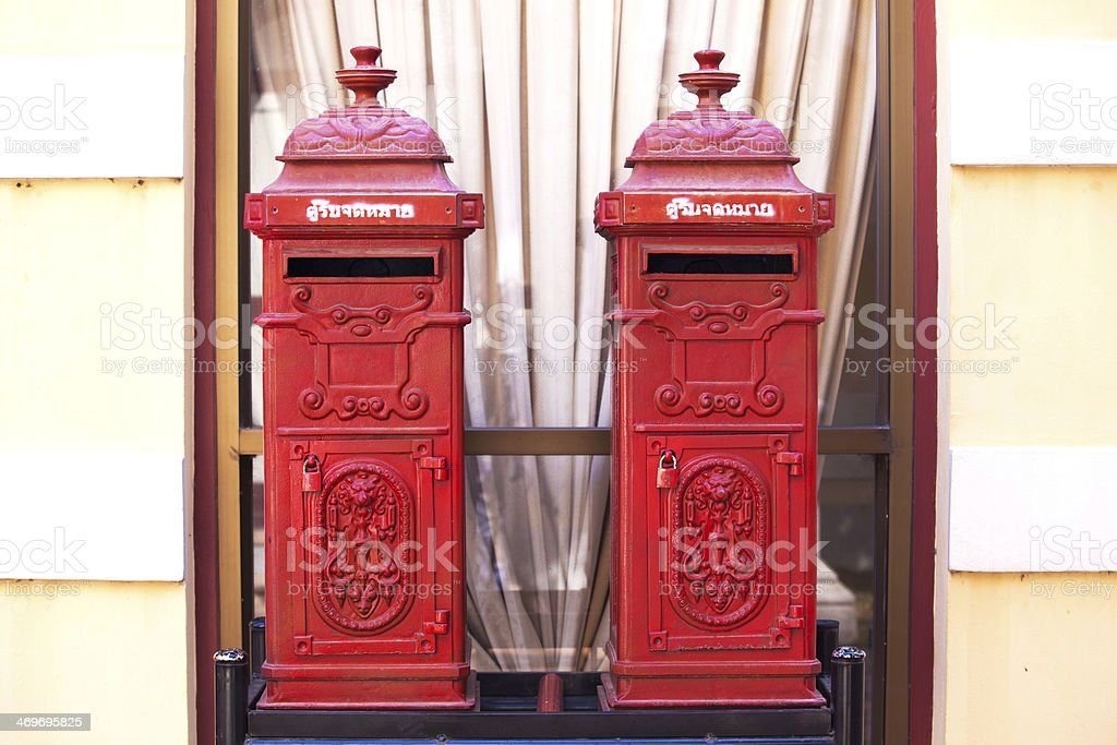 thai mail box stock photo