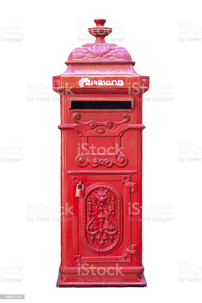 thai mail box stock photo
