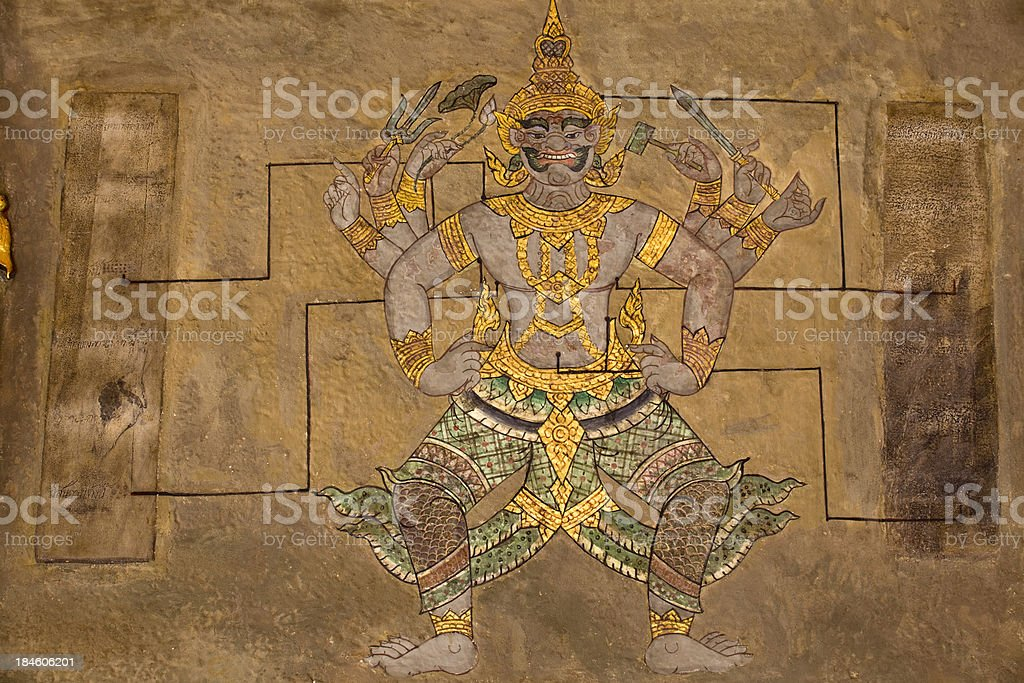 thai massage wat pho bangkok thailand stock photo