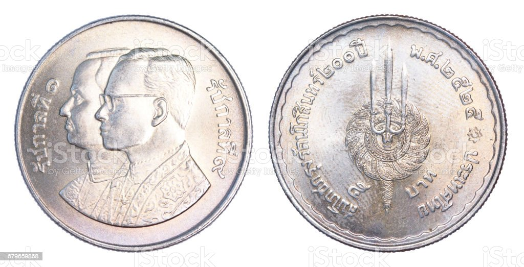 Thailand five baht coin, (1982, B.E.2525) isolated on white background. stock photo