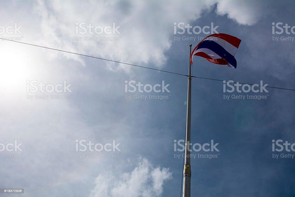 Thailand Flag stock photo