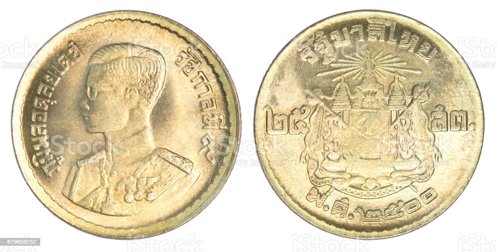 Thailand twenty-five satang coin, (1957 or B.E.2500) isolated on white background. stock photo