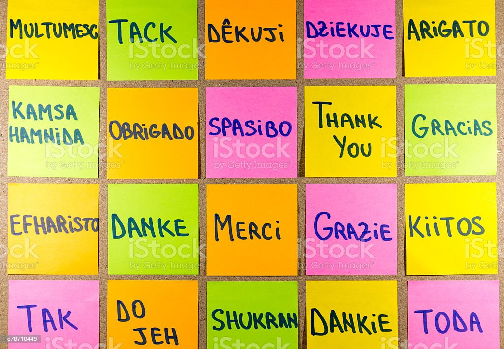 Thank you in twenty languages stock photo