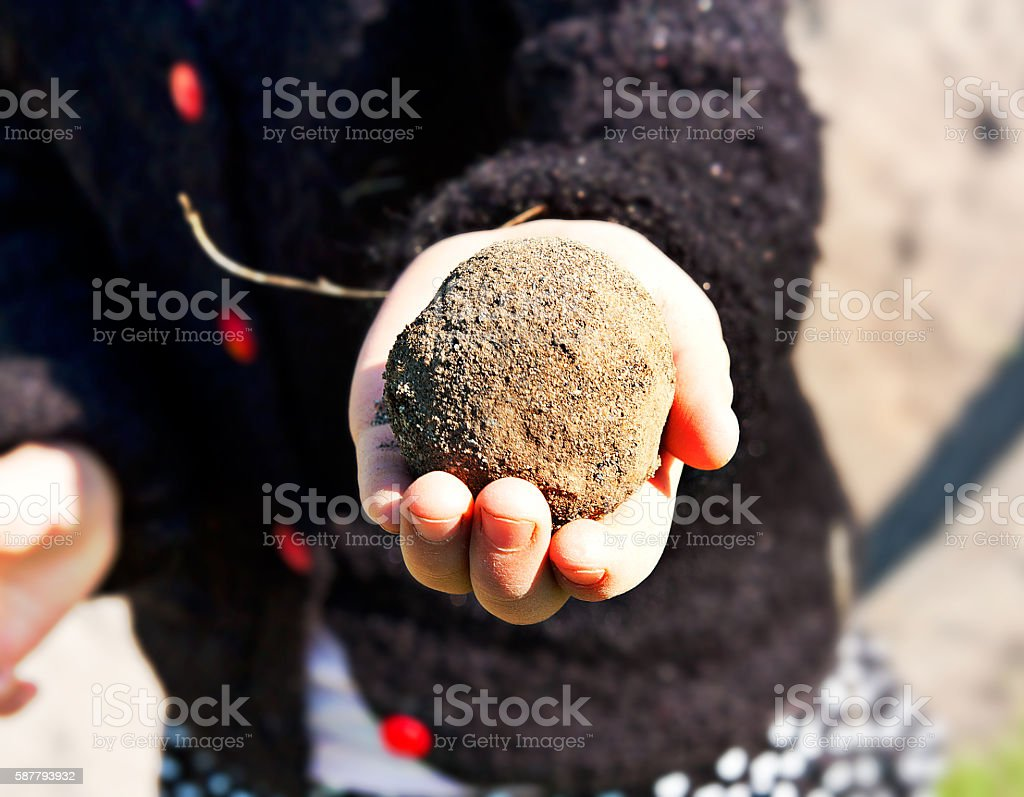 Thank you! It's very delicious mud pie! stock photo