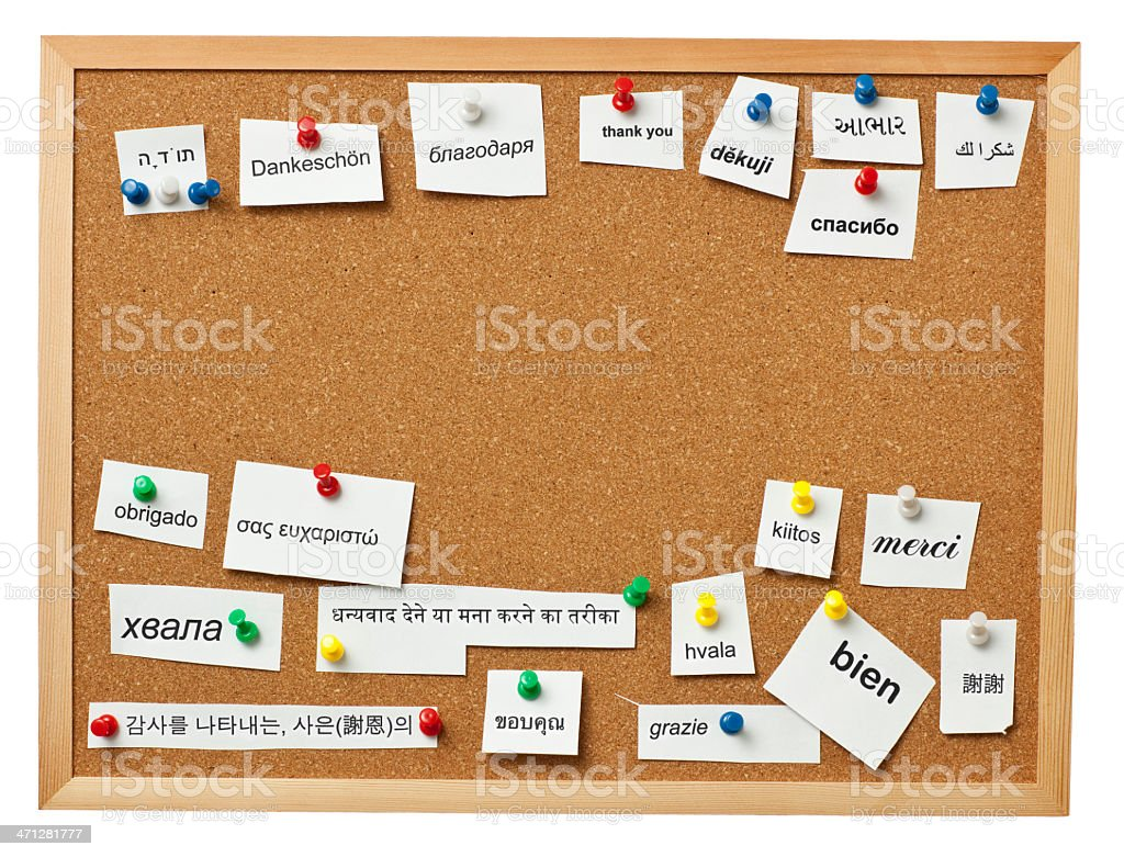 Thank You messages on cork board. royalty-free stock photo