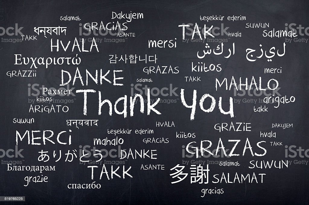 Thank You Word Cloud in Many Different Languages stock photo