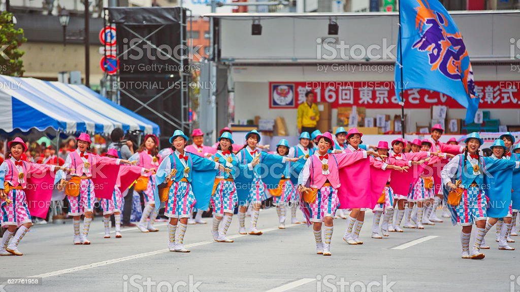 The 16th Tokyo Yosakoi Contest (2015) stock photo