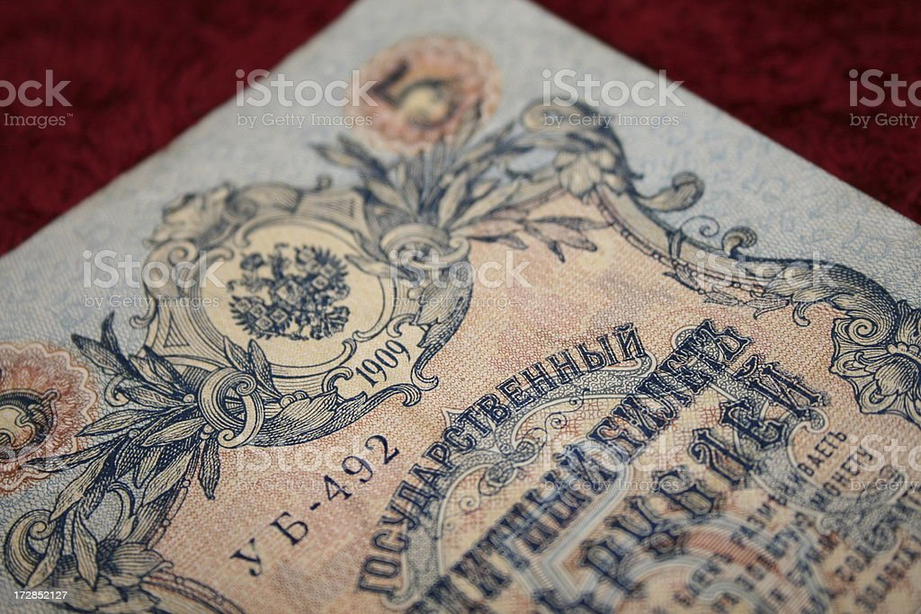 The 1909 5 Russian Rouble stock photo