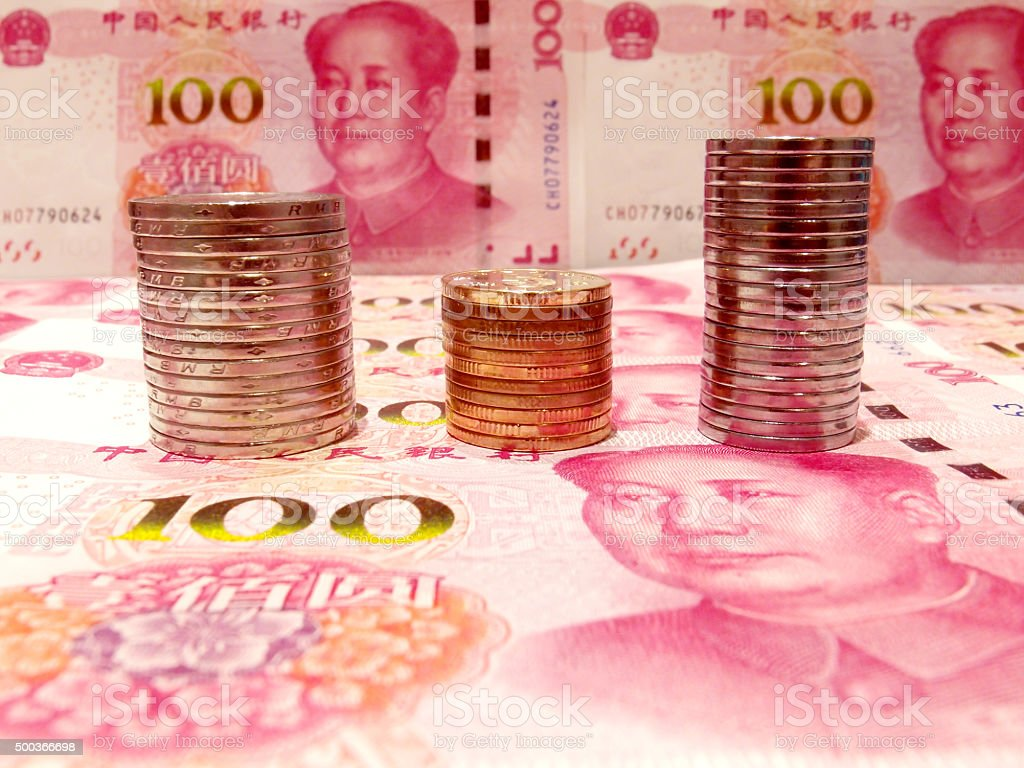 The 2015 Edition 100 Yuan Note stock photo
