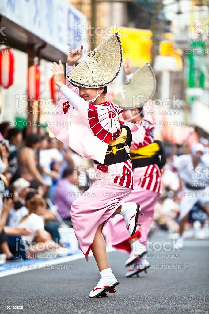 The 39th Kanagawa Yamato Awaodori Dance Festival stock photo