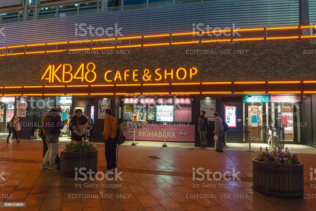 The AKB48 OFFICIAL CAFE & SHOP. stock photo
