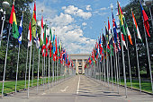 The Allée des Nations - Geneva - Switzerland