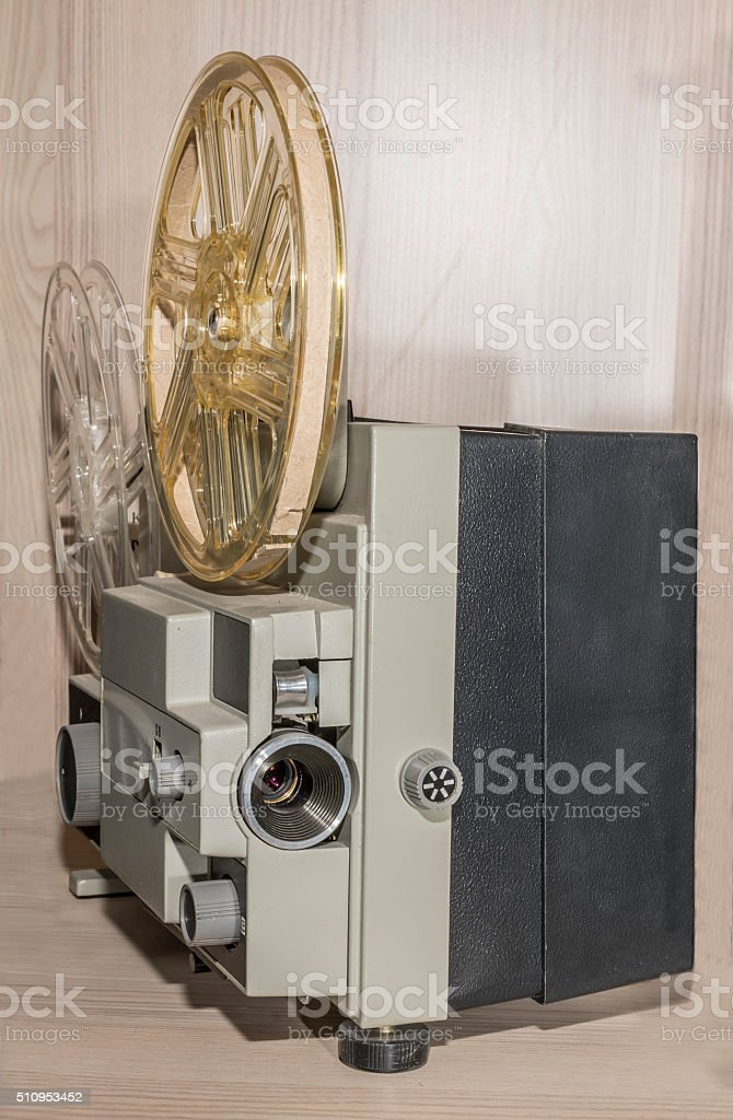 The amateur 8mm film projector stock photo