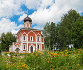 The ancient city Mozhaysk