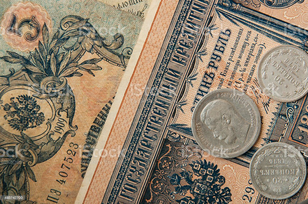 The ancient Russian, old banknotes times Nicholas wallpapers with old money stock photo