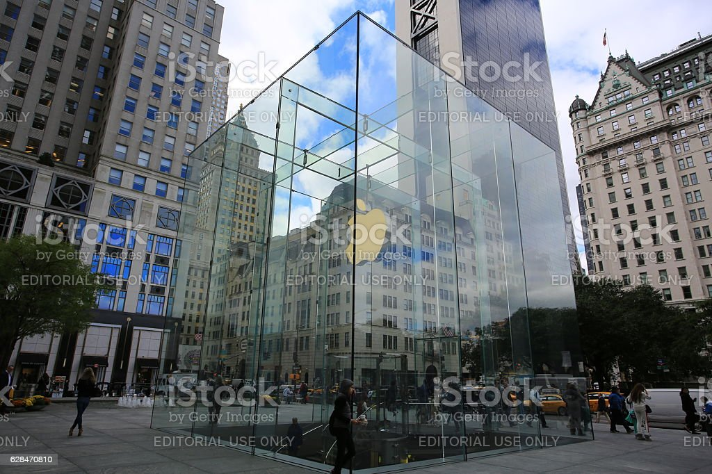 the Apple Store in Fifth Avenue in New York stock photo