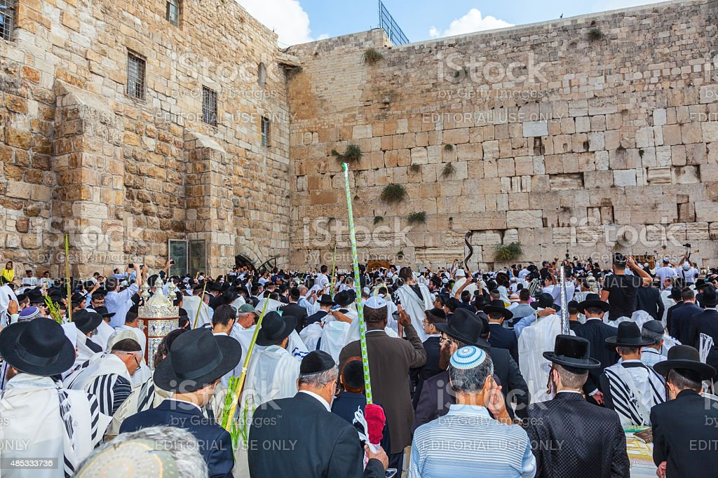 The area in front of Western Wall stock photo
