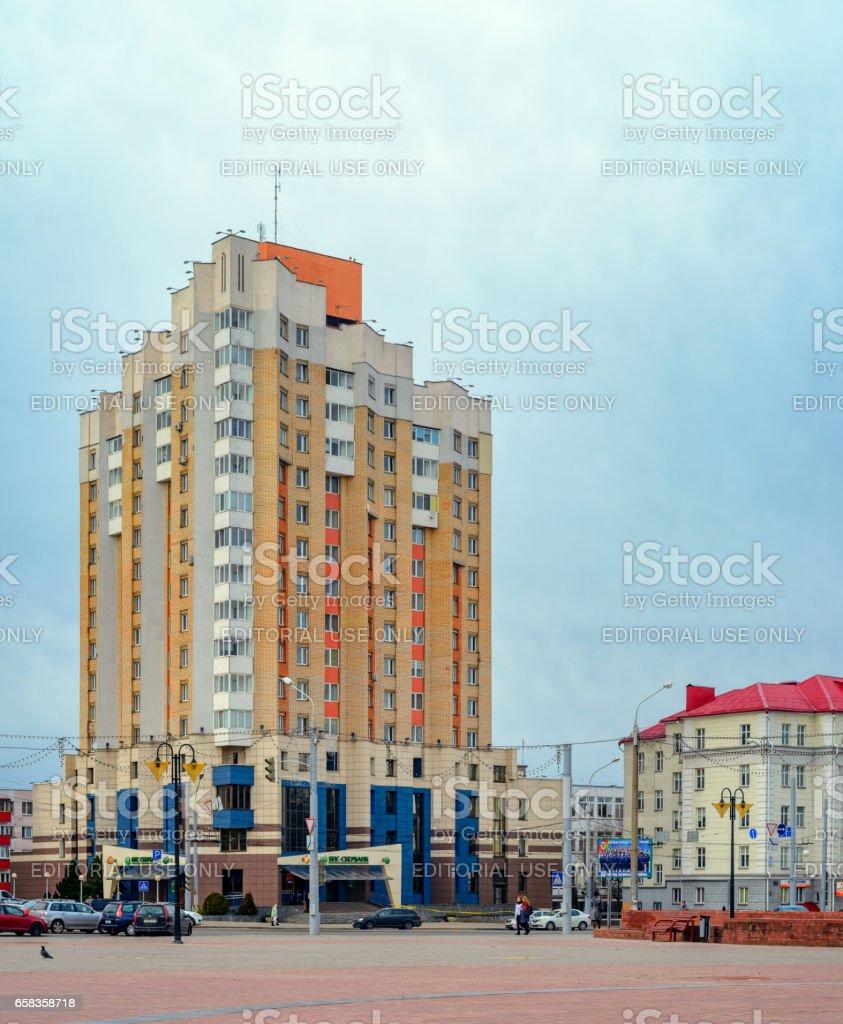 Minsk, Belarus - March 3, 2017: The area of railwaymen. stock photo