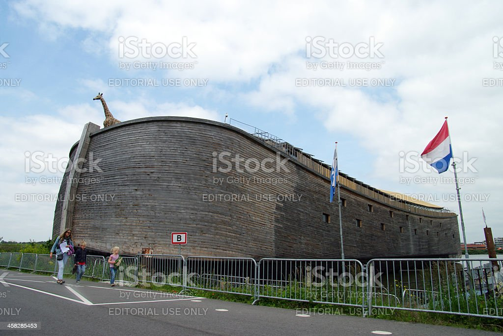 The ark of Noah stock photo