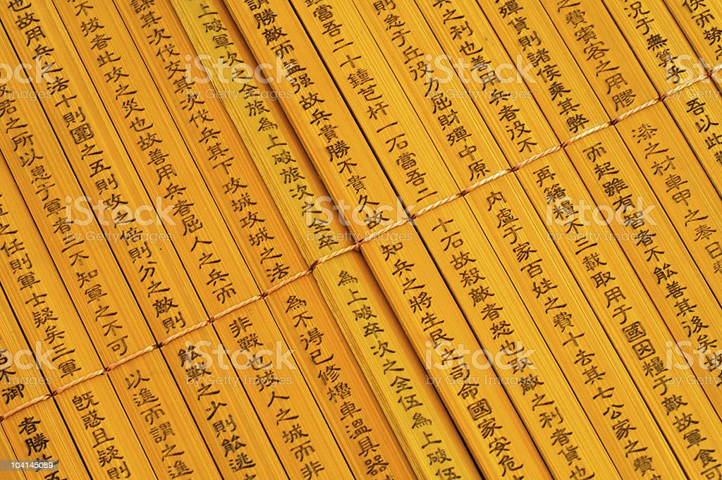 The Art of War on bamboo book royalty-free stock photo