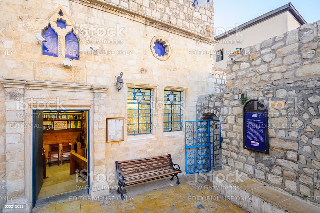 The Ashkenazi HaAri Synagogue, in the Jewish quarter, Safed (Tzf stock photo
