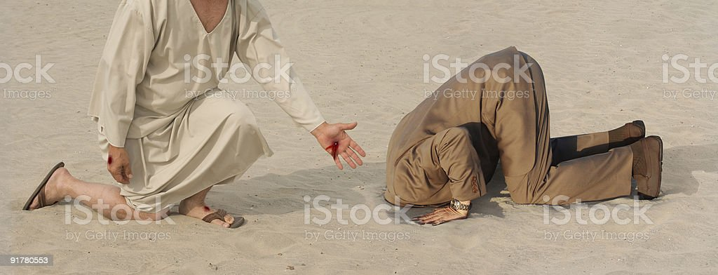The Atheist stock photo