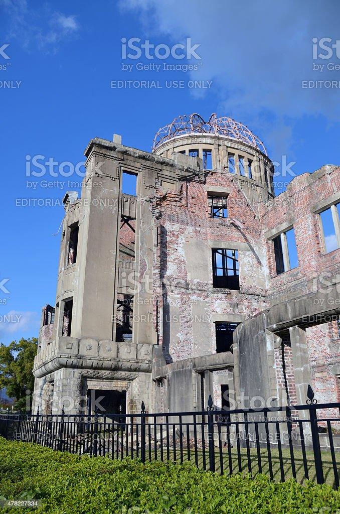 The Atomic Bomb Dome ( HIROSHIMA,JAPAN) stock photo