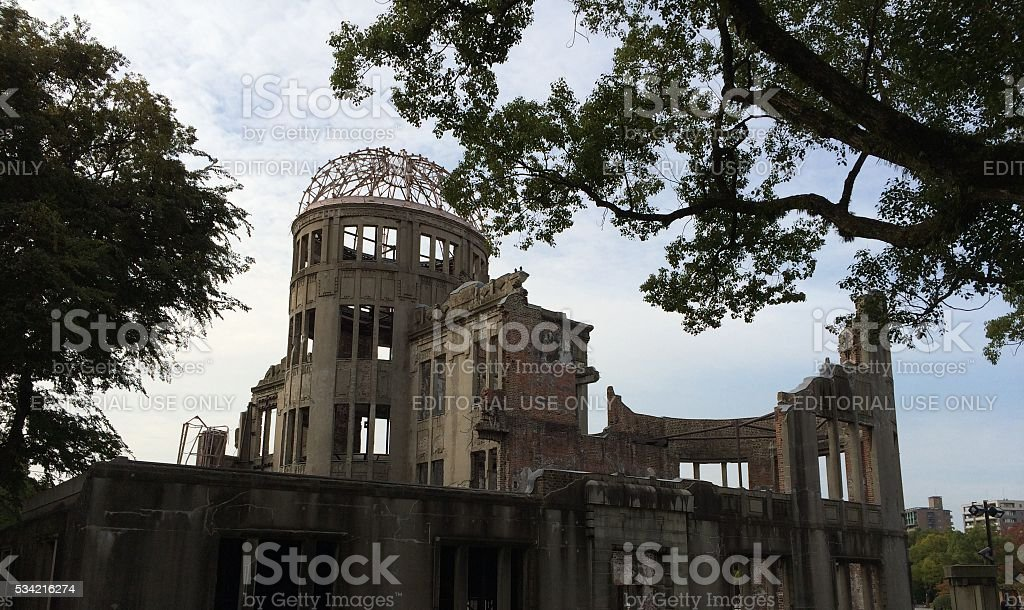 The Atomic Bomb Dome stock photo
