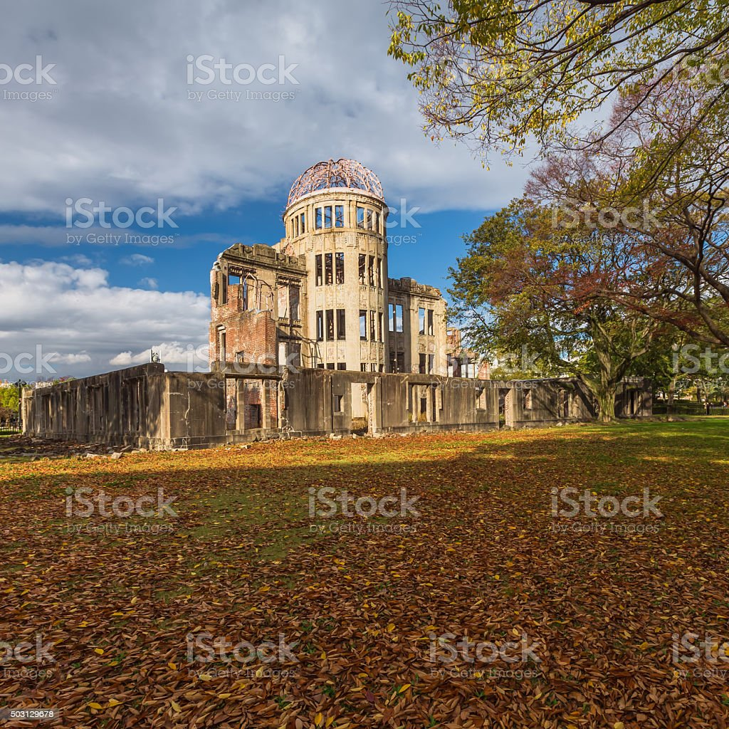 The Atomic Dome, ex Hiroshima Industrial Promotion Hall, destroy stock photo